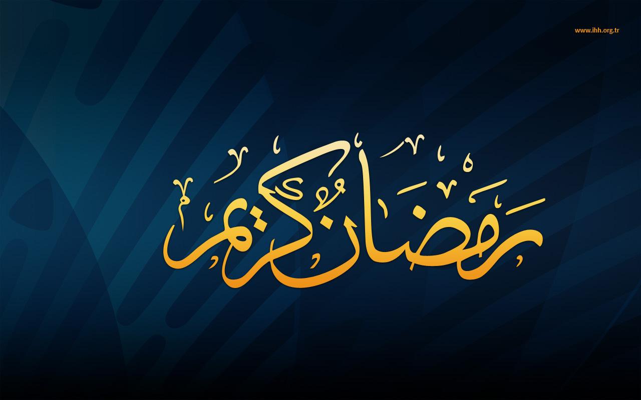 Cool Reminder Ramadan Wallpaper - ramzan-kareem-wallpapers-51  Pic_547327 .jpg