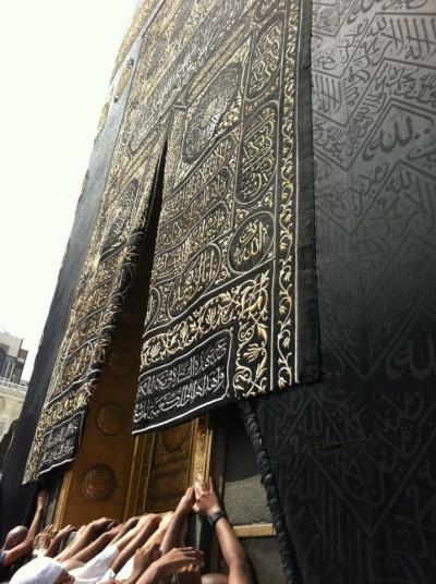 Kaaba photo Abdul Nasir Jangda
