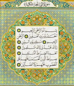 surah_al_fatihah_by_roseintel-d34j1ir