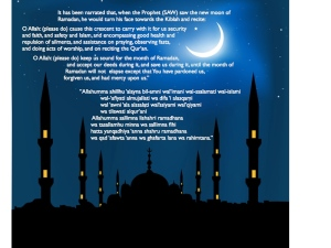 du'a upon sighting crescent.001