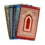 persian-prayer-rugs