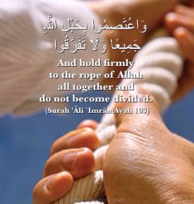rope-of-allah